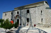 Pantokrator monostor Korfu